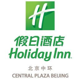 Certificate Holiday Inn CENTRAL PLAZA BEIJING Fotos