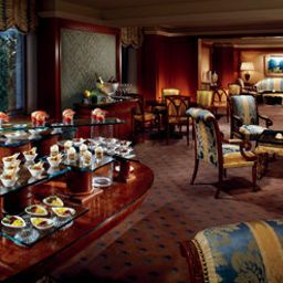 Bar Central Park The Ritz-Carlton New York Fotos