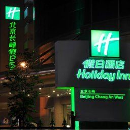 Exterior view Holiday Inn BEIJING CHANGAN WEST Fotos