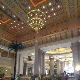 Hall InterContinental CITYSTARS CAIRO Fotos
