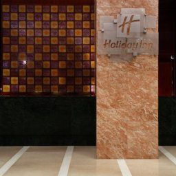 Halle Holiday Inn SHANGHAI PUDONG NANPU Fotos