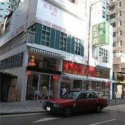 Exterior view Bridal Tea House Hung Hom Winslow Street Fotos