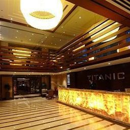 Réception Titanic City Hotel Taksim Fotos