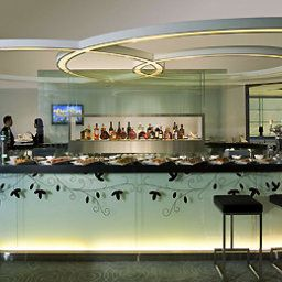 Bar Novotel Hong Kong Nathan Road Kowloon Fotos