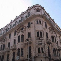 Gresham House Cairo