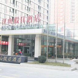 Фасад Landscape Holiday Hotel Beijing Fotos