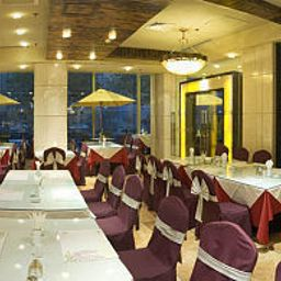 Restaurant C.Sohoh Business Fotos