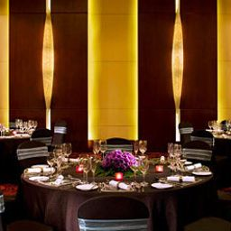 Banqueting hall Beijing Marriott Hotel Northeast Fotos