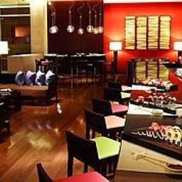 Bar Bogota Marriott Hotel Fotos