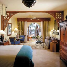 Room Four Seasons Sharm El Sheikh Fotos