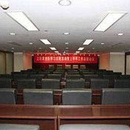 Conference room Baiyin Former 