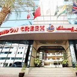 London Creek Hotel Apartment Dubai  