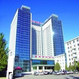 Wan Hao International Hotel Baotou Kun