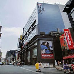 Sky Park Hotel In Myeongdong Seoul