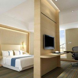 Suite Holiday Inn Express TIANJIN HEPING Fotos