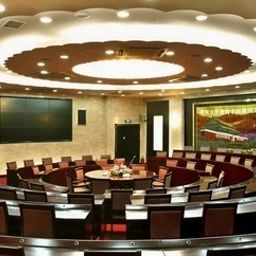 Conference room Huayang Xinxing Hotel - Beijing Fotos