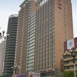 Best Western Henglong Business Hotel - Baotou Baotou