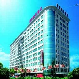 Dingxin Business Hotel - Baotou Baotou