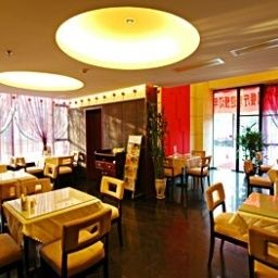 Breakfast room within restaurant Jinhua Purple East Post Business Hotel Fotos