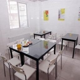 Breakfast room within restaurant Lemon Hotel Fengtian Street - Shenyang Fotos