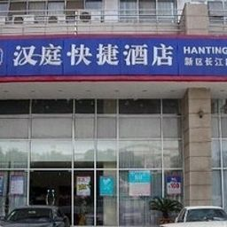 Exterior view Hanting Changjian Road - Wuxi Fotos