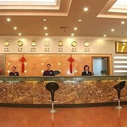 Hall Capital Airport Hotel - Beijing Fotos