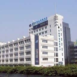Southern Airlines Pearl Hotel Guangzhou / Canton