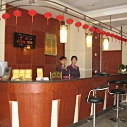 Hall Ji'nan Luliang Business Hotel Fotos