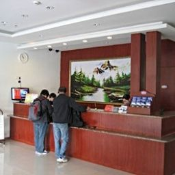 Hall Hanting Express Nanjing train station Fotos