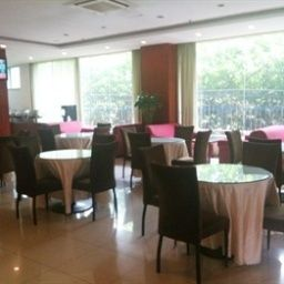 Breakfast room within restaurant Hanting Express Nanjing train station Fotos