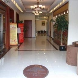 Hall Green Tree Inn Pudong Jinqiao - Shanghai Fotos