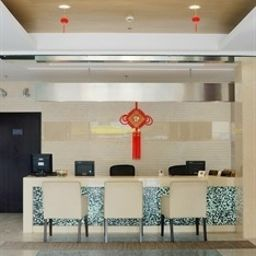 Hall Citihome Hotel Shanghai Beihai Hotel Fotos